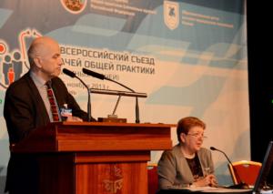 Турэ Серлие на Съезде ВОП, Казань,2013