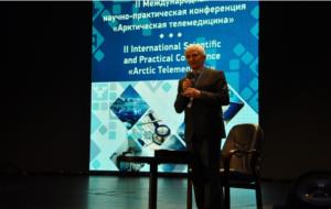 Арктическая медицина, Нарьян-Мар