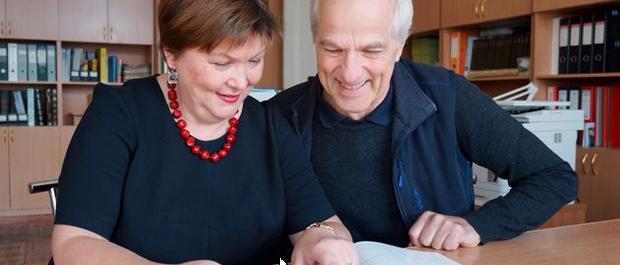 Туре Серлие и Вера Яшкович