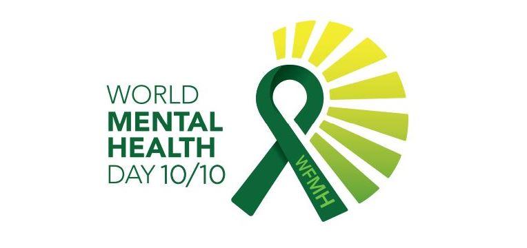 День психического здоровья 2019