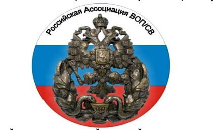 форум врачей общей практики Нижний новгород